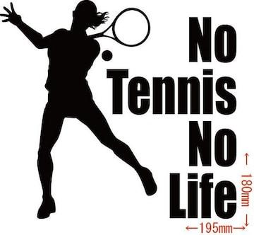 カッティングステッカー No Tennis No Life (テニス)・14