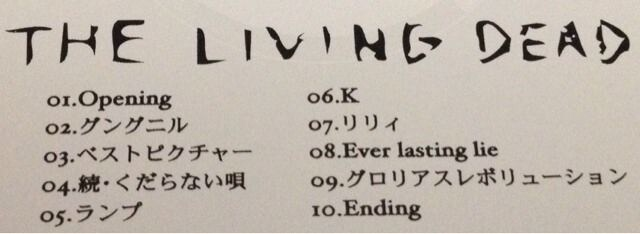 《LONG FEELLOW 盤》BUMP OF CHICKEN THE LIVING DEAD バンチキ < タレントグッズの