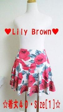 【Lily Brown】[花柄]スカートふんわりデザイン・Size[1]