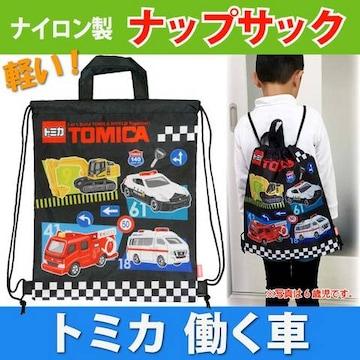 TOMICA トミカ 車 ナップサック お子様のかばん Un166