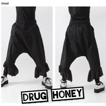 Drug honey【ユニセックス】裾シフォン切替サルエルパンツ/黒