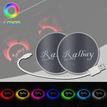 車用 LEDマット RGB カップコースター 気分転換