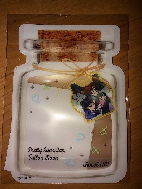 【セブン限定】チョコラBB 美少女戦士セーラームーンオリジナルデザインストックバッグ  < アニメ/コミック/キャラクターの