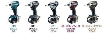 マキタ 充電式インパクトドライバーTD171DZW白(本体のみ)