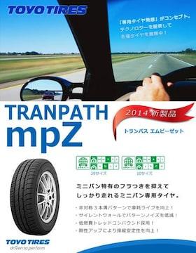★185/70R14 緊急入荷★TOYO TRANPATH mpZ 新品タイヤ 4本セット