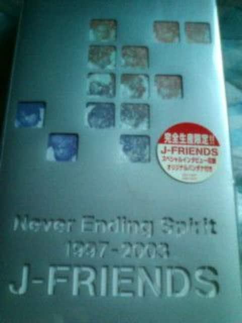 〓J-FRIENDS NeverEndingSpirit1997-2003/カウコン/カウントダウン/嵐  < タレントグッズの