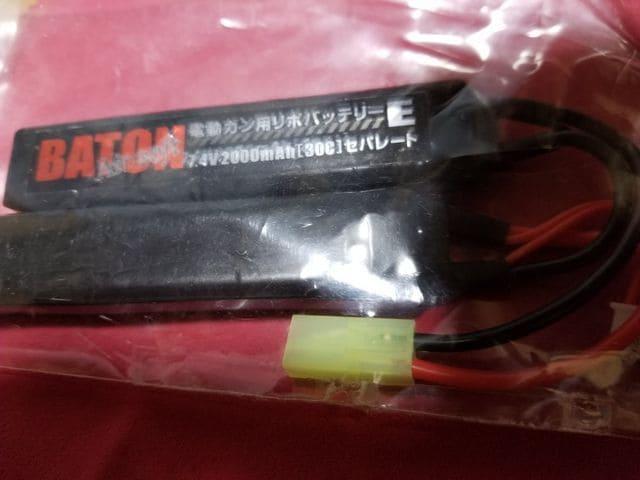 BATON  リポバッテリー 7.4v 2000mA 30c < おもちゃの