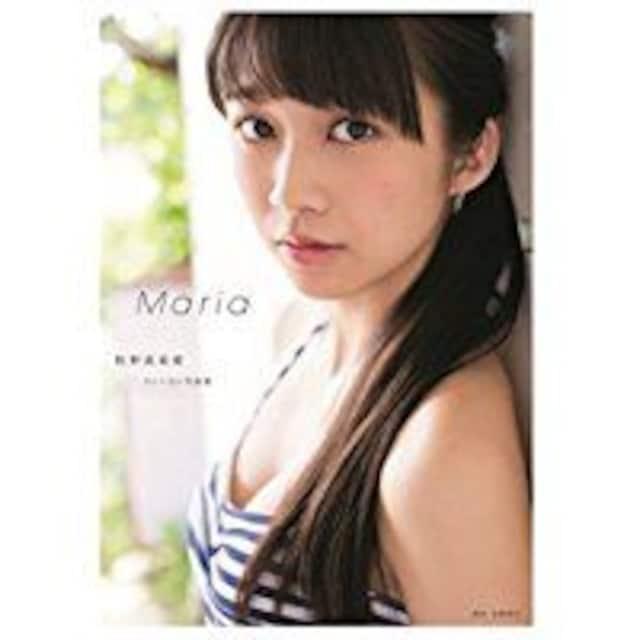 ■レア『モーニング娘。'16 牧野真莉愛 写真集 Maria  < タレントグッズの