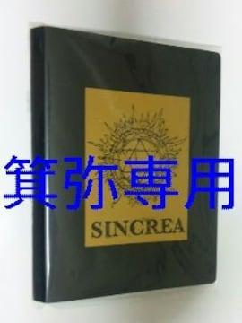 SINCREA2008年フォトアルバム◆初期アー写付◆15日迄の価格即決