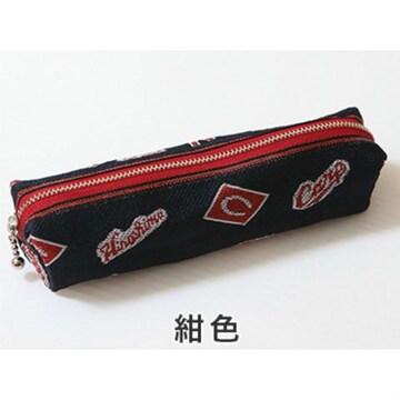 ☆新品☆広島東洋カープ≪カープ坊や≫スリムペンポーチ紺