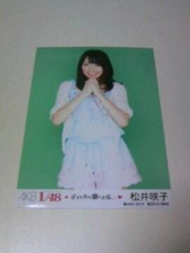 PSP AKB48 アイドルと恋したら 松井咲子 特典 生写真/アイドル フォト1/48