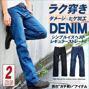 (送料無料)デニムパンツvel-002新品インディゴS
