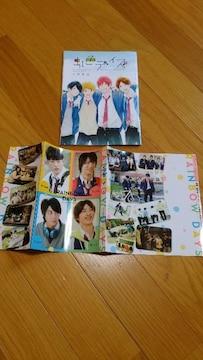 新品★雑誌付録「虹色デイズ」ブックカバー & スペシャルBOOK