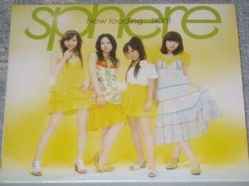 激安!超レア☆スフィア/NowIoading..SKY!☆初回盤/CD+DVD☆美品!