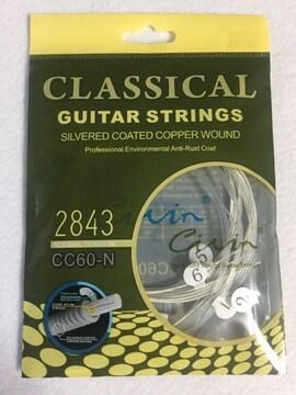 クラシックギター 弦 ノーマルテンション ガット弦 ナイロン弦