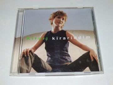 ♪Kirari/Kirariddim