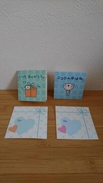 バレンタイン・メッセージカード(2枚セット)新品未使用
