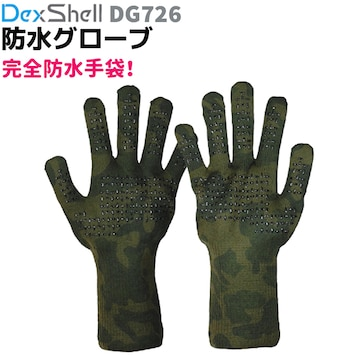 DexShell 防水 グローブ DG726 迷彩 カモフラ カーキ M 手袋