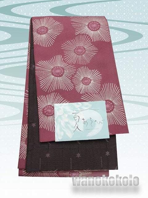 【和の志】浴衣に合わせて◇小袋帯◇小豆色系・光琳調梅◇28  < 女性ファッションの