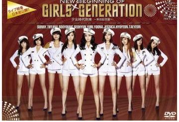 New Beginning of Girls' Generation DVD-少女時