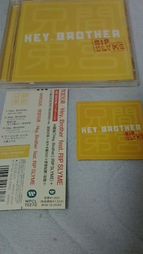 RIP SLYME〓HEY BROTHER〓間宮兄弟主題歌〓リップスライム