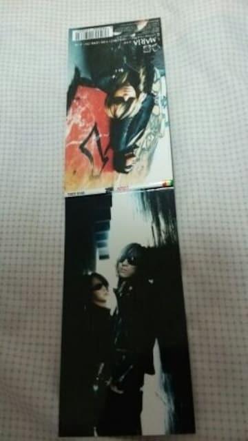 送料半額♪黒夢MARIA♪ヽ(´▽`)/♪  < タレントグッズの