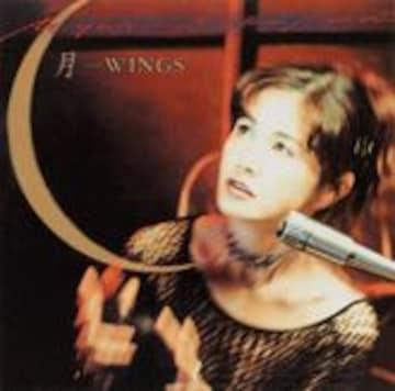 KF  中島みゆき  月 -WINGS  (月-ウイング)