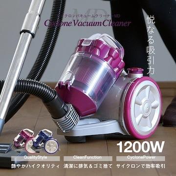サイクロン掃除機 キャニスタータイプ 軽量★色選択不可/ki