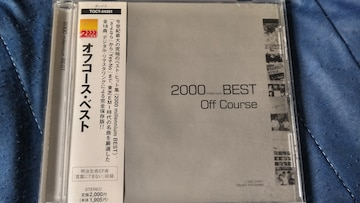 オフコース(小田和正) 2000BEST ベスト