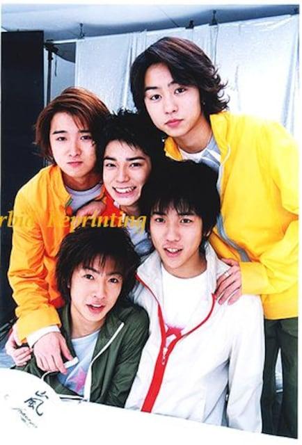 デビュー撮影1999年☆嵐集合公式写真大野智櫻井翔相葉二宮松本潤 ...