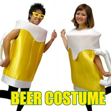 ハロウィン 着ぐるみ コスプレ コスチューム 衣装 仮装 男女兼用 ビールジョッキ