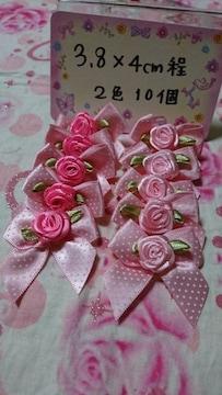姫系ドットリボン薔薇付きリボン2種10個