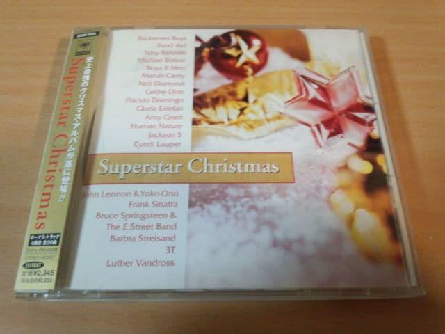 CD「スーパースター・クリスマスSUPERSTAR CHRISTMAS」●  < CD/DVD/ビデオの