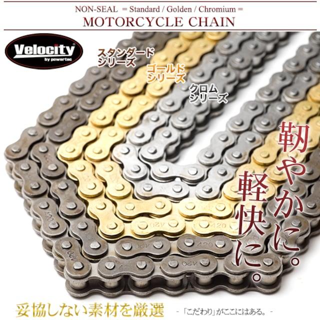 ★バイクチェーン 428-150L スタンダード  【CC02-STD】 < 自動車/バイク