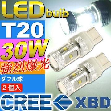 30WCREE XBD 6連LEDバルブ T20ダブル球ホワイト2個 as10401-2