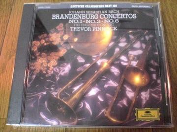 CD バッハ:ブランデンブルク協奏曲第1