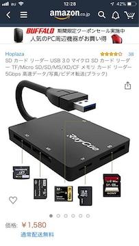 SD カード リーダー USB 3.0 マイクロ SD カード リーダー TF