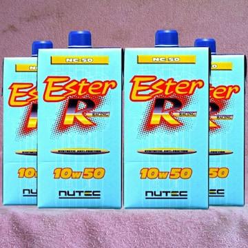 【送料無料】NUTEC NC-50 10w50「違いのわかるエンジンオイル」4