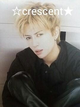 Gackt/切り抜き/2002年