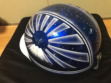 星型ラメ 富士日章 コルク半 ヘルメット 三段シート 軽スロ 風防