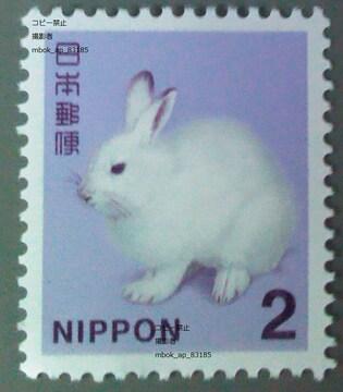2円普通切手新品未使用★ポイント切手金券支払い可