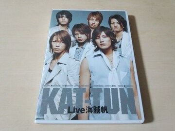 KAT-TUN DVD「Live 海賊帆」●