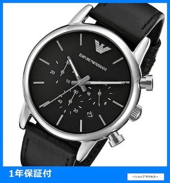 新品 即買い■エンポリオ アルマーニ クロノ 腕時計 AR1733