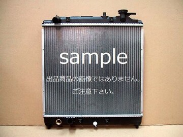 ◆ekスペース ラジエター◆ DBA-B11A CVT 新品