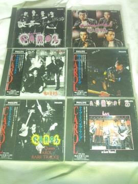 キャロル 中古CD 6枚