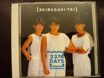 シブがき隊「2374DAYS」