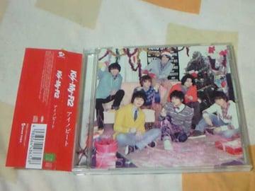 CD Kis-My-Ft2 アイノビート キスマイショップ限定盤
