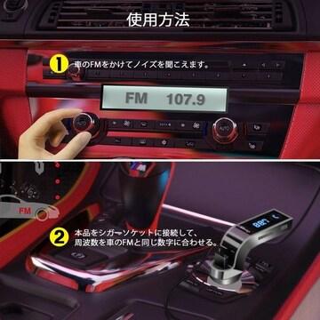 Bluetooth 車用 USB トランスミッター グレー