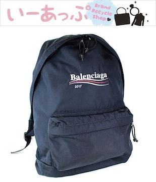 バレンシアガ リュック バッグ ネイビー バックパック エクスプローラー j99