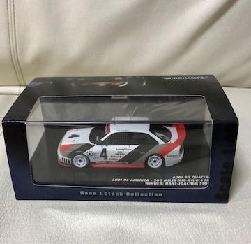 レア新品 アウディ 90 クワトロ ホワイト スポーツカー ミニカー